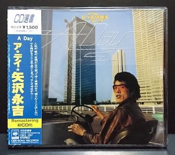 矢沢永吉 ア・デイ 1976年 セカンドアルバム 帯付 中古 EIKICHI YAZAWA