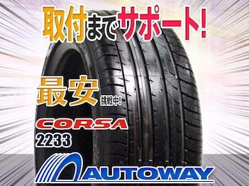 エーティーアールラジアル Corsa 2233 225/30R20インチ 1本