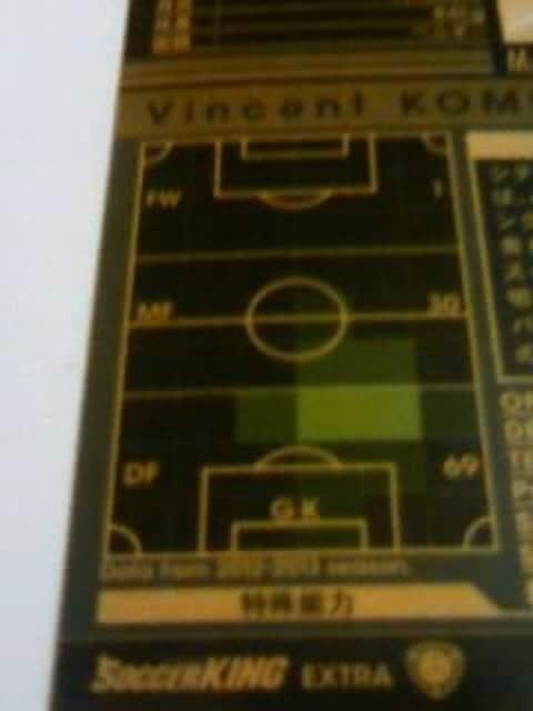 WCCF非売品WCB[1213/バンサン・コンパニ]マンチェスター・シティーFC < トレーディングカードの