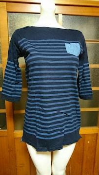 GU/ ジーユー☆ボーダーロング Tシャツ