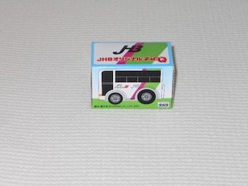 タカラトミー★チョロQ JHBオリジナル ジェイ・アール北海道バス