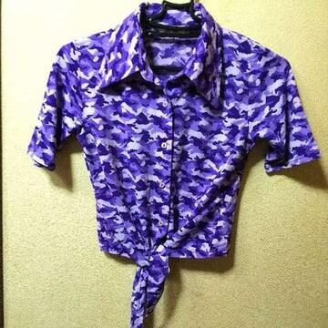 used美品★前縛り紫迷彩柄ストレッチシャツ