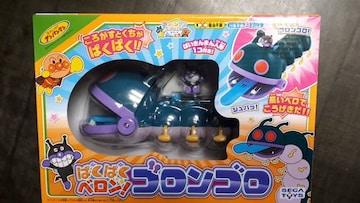 新品アンパンマンミュージアム ぱくぱくベロン!ゴロンゴロ