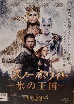 中古DVDスノーホワイト-氷の王国-  ('15米)