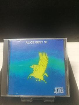 アリス ALICE BEST10 曲目画像掲載 送料無料