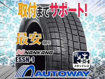 ナンカン ESSN-1スタッドレス 195/45R16インチ 1本