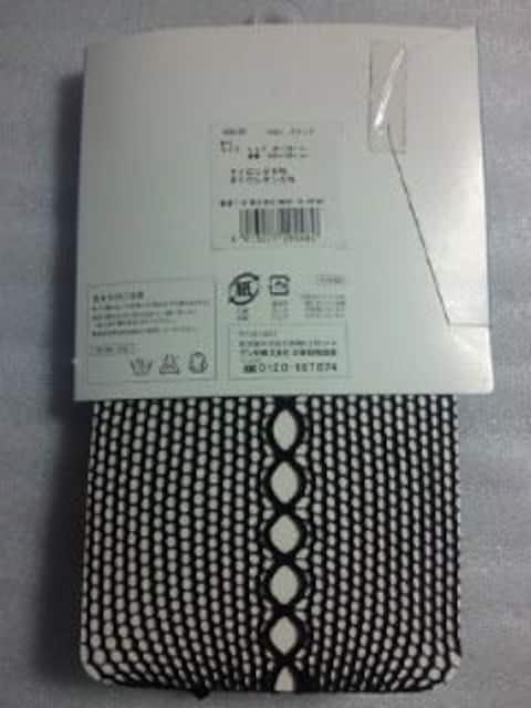 レディース 神田うの Tuche 12分丈 レギンス ブラック < 女性ファッションの