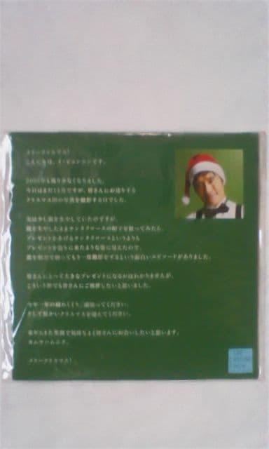 イ・ビョンホン 2006年クリスマスメッセージ CD < タレントグッズの