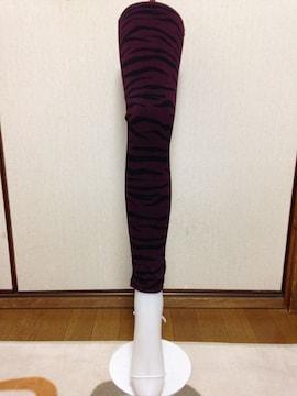 新品未使用★ゼブラ柄10分丈レギンス/パープル・M