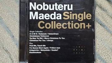 前田亘輝(TUBE) シングルコレクション+ 通常盤