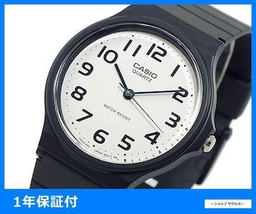 新品 即買い■チープカシオ 腕時計 MQ-24-7B2L //00042595