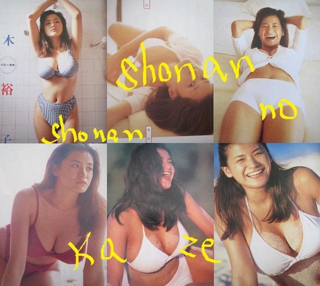 青木祐子、優香、深田恭子、遠藤久美子、他掲載のBOMB < タレントグッズの