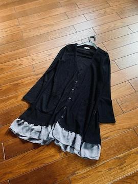 【サイズM】ブラック◆清涼素材◆洗練ロングカーディガン