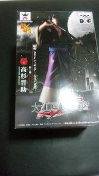 銀魂 DXFフィギュア 大江戸武鑑 高杉晋助