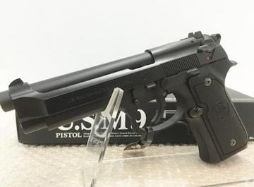 ☆東京マルイ U.S.M9ピストル 新製品 ガスブローバック