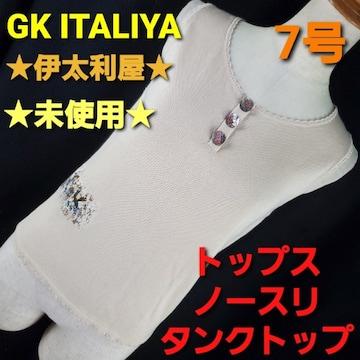 送込み★GK ITALIYA/伊太利屋★トップス/ノースリ/タンクトップ