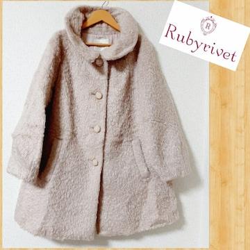 購入55000円 Rubyrivet ルビーリベット モヘヤコート 日本製 ワールド