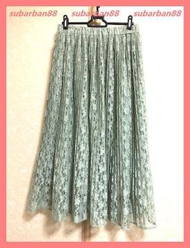 今期新品☆大人カワイイ♪上質花柄レースプリーツロングスカート