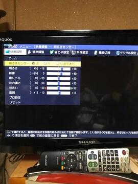 中古SHARP液晶テレビAQUOS