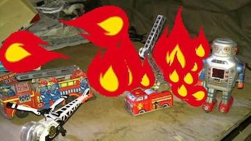 希少ブリキ玩具セット消防車/ロボット他/4点