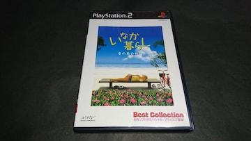 PS2 いなか暮らし 南の島の物語 Best Collection / 説明書無し