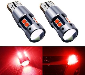 T10 LED 赤 クリアランスランプ 爆光 キャンセラー内蔵