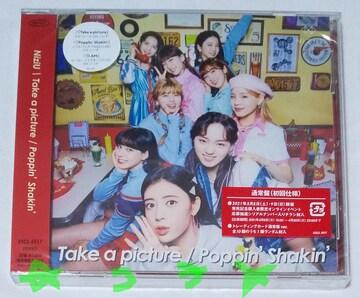 NiziU Take a picture/Poppin' Shakin' 通常盤 初回 CD 未開封