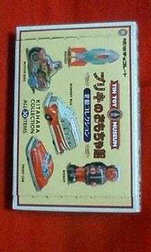 ☆北原コレクション☆ブリキのおもちゃ館☆ロケット3、バイク4☆7点セット☆