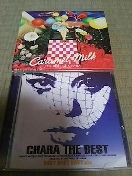 ベストCD2枚 Chara チャラ BABY BABY BABY ××× 帯無し