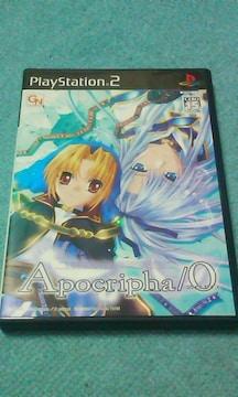 アポクリファ/ゼロ