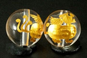 金彫り☆神獣ヒキュウ右向き☆12mm水晶ビーズ1個☆