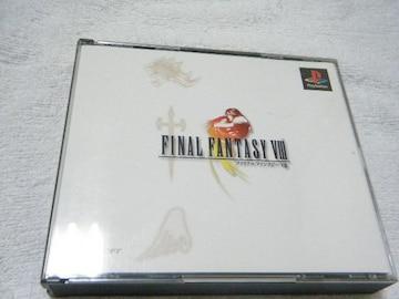 ファイナルファンタジー8(プレイステーション用)