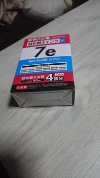 ◆新品キャノン用 詰替(4回分)インク4eCシアンELECOM