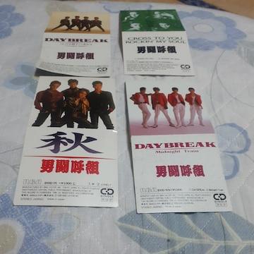 男闘呼組/ 8センチ CD  4種類セット 廃盤