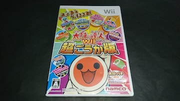 Wii 太鼓の達人Wii 超ごうか版