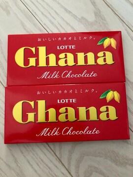 ロッテ ガーナ ミルクチョコレート 板チョコ 50g× 2枚 チョコ