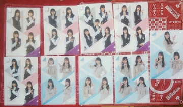 即決★櫻坂46&日向坂46 クリアファイル9枚セット9種類 非売品