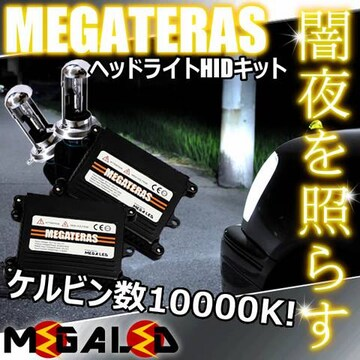 Mオク】ムーヴキャンバスLA800S/純正ハロゲン/ヘッドライトHIDキット/H4HiLow/10000K