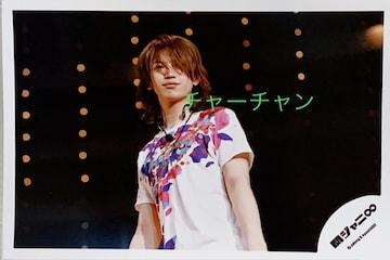 関ジャニ∞大倉忠義さんの写真★466