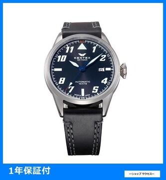 送料無料 新品■ ケンテックス 腕時計 S688X-15 国内正規品