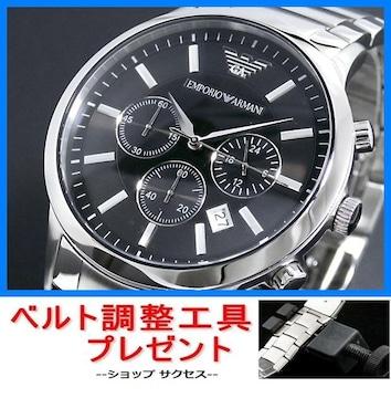 新品■エンポリオ アルマーニ 腕時計 AR2434★ベルト調整工具付
