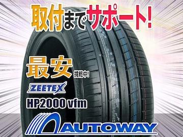 ジーテックス HP2000 vfm 205/40R17インチ 4本
