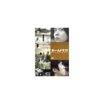 ■DVD『ホームドラマ DVD-BOX』堂本剛(KinKi・ジャニーズ)