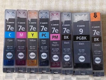 Canon(キャノン)純正品インクカートリッジ★中古BCI-7e&9(7色セット)+新品7eBK