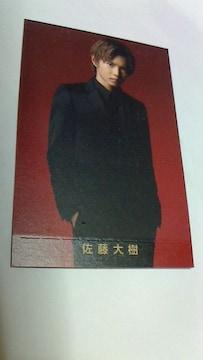 LAWSONEXILE スピードくじフォトカードコレクション佐藤大樹