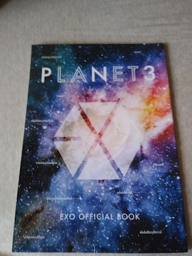 EXO ファンクラブ会報3