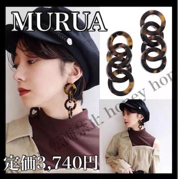 定価3,740円●MURUAムルーア●リングマーブルピアス●黒ブラック