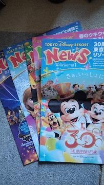 ☆ディズニー冊子送料のみ
