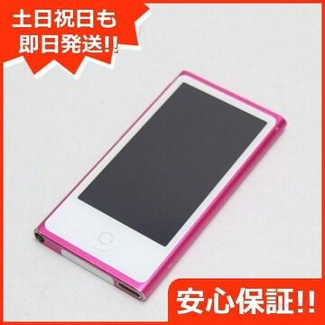 ●安心保証●美品●iPod nano 第7世代 16GB ピンク●