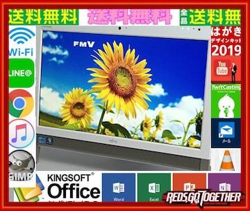 リモサポ&安心保証☆動画編集再生☆FH56-SB☆SSD&windows10